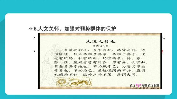 幻灯片19.JPG